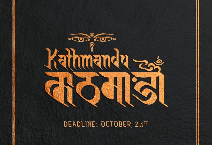 Ananda K. Maharjan